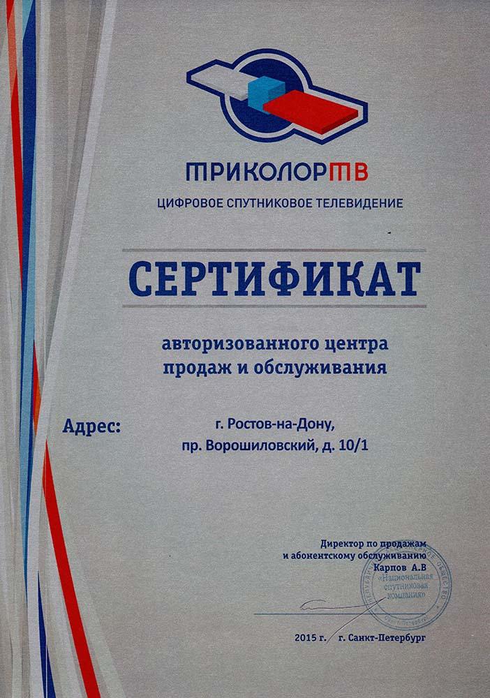 Сайт администрации пугачевского района новости